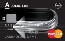 Оформить карту Альфа Банк - Cash Back