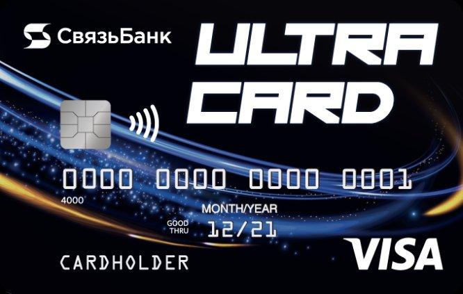 Карта Связь Банк - Ultracard